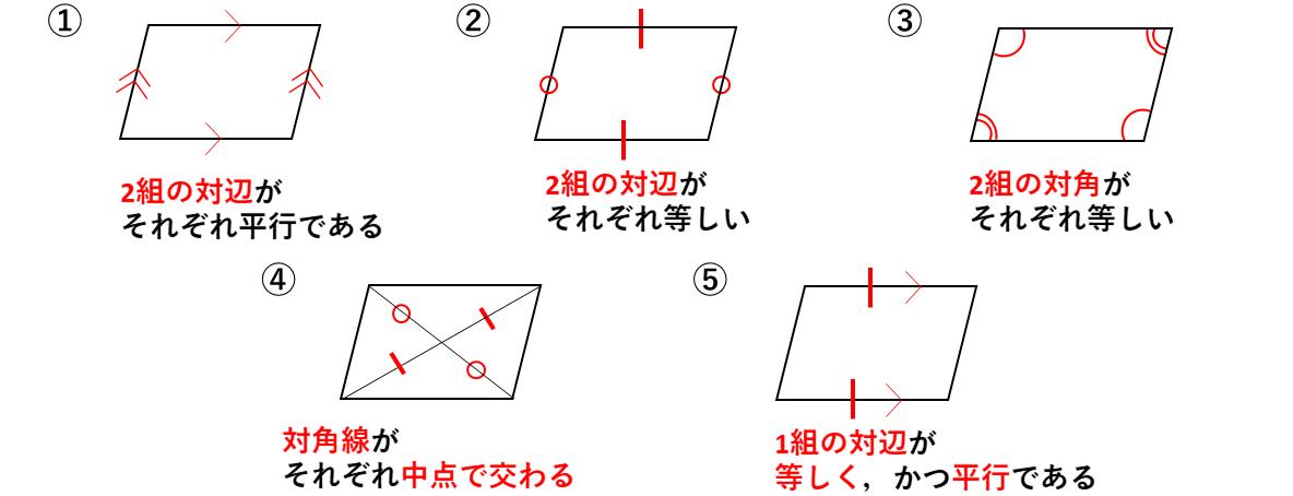 の 垂直 交わる に 対角線 が 2 四角形 本