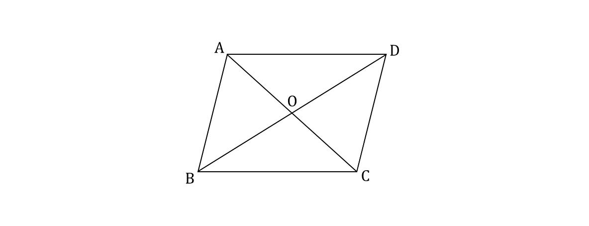 テスト記事 中2 数学4 問題1