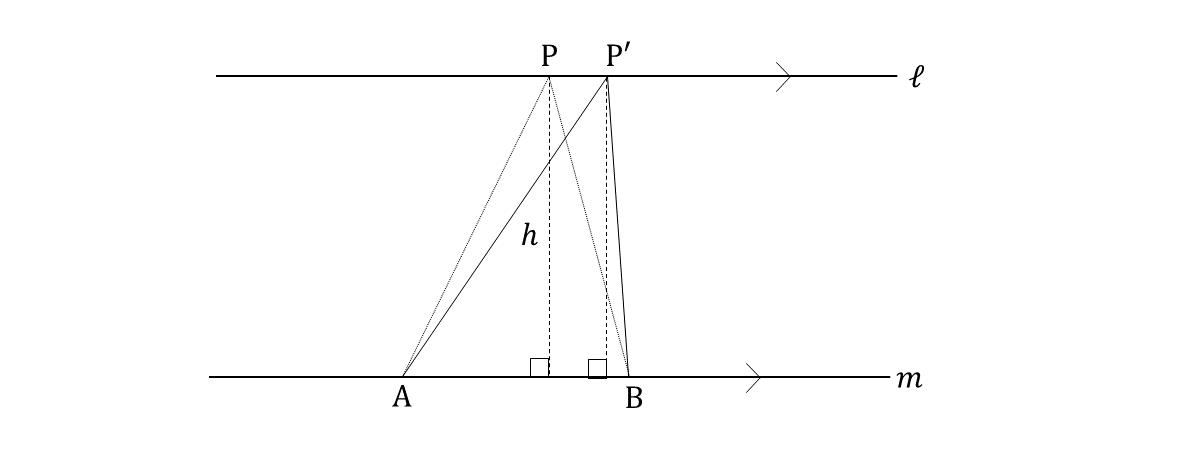 テスト記事 中2 数学5 等積変形の図2
