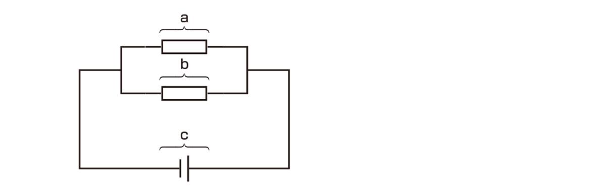 テスト記事 中2 理科1 並列回路の電圧