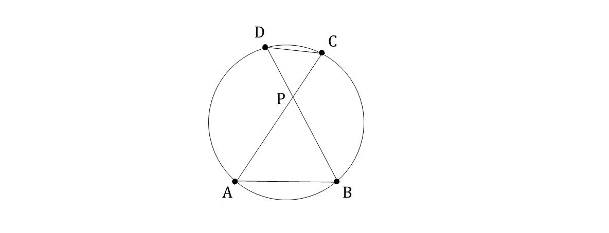 テスト記事 中3 数学3 問題1