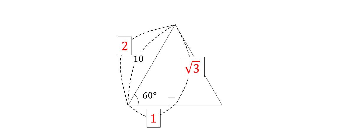 テスト記事 中3 数学4 問題2 解説図2