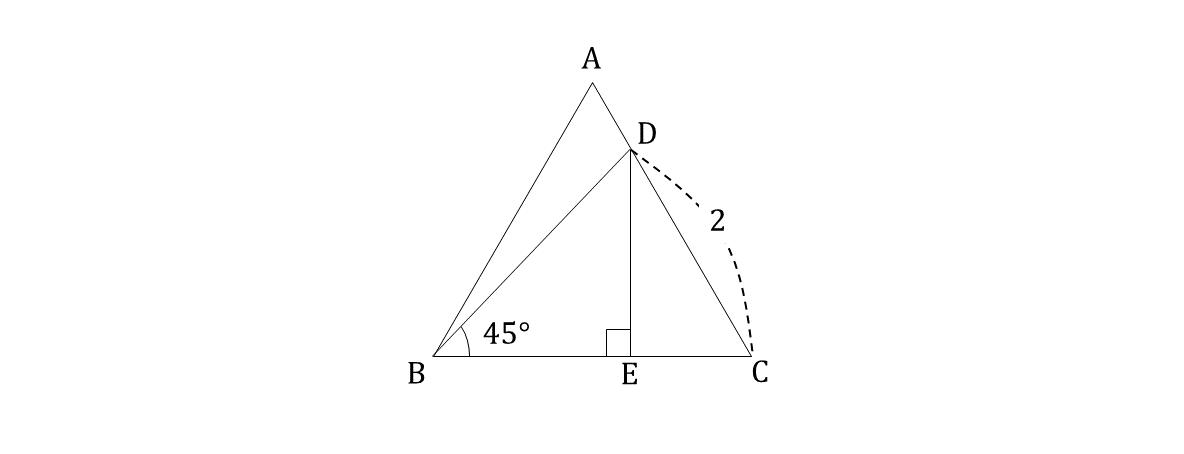 テスト記事 中3 数学4 問題3